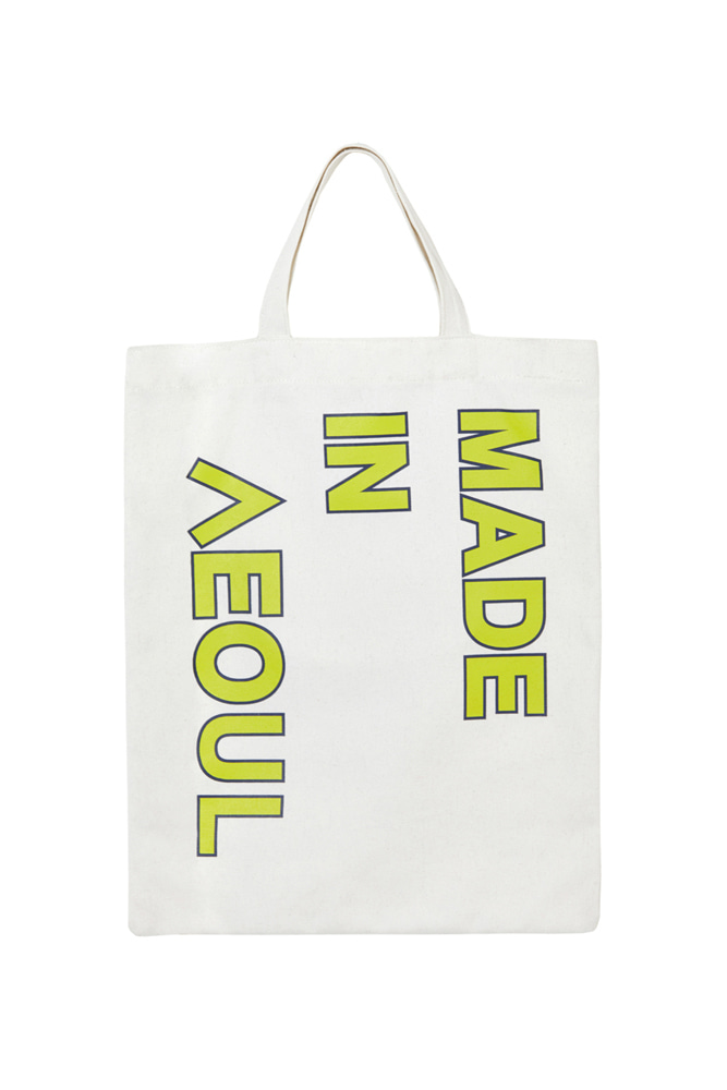 MADE IN SEOUL ECO BAG LIME