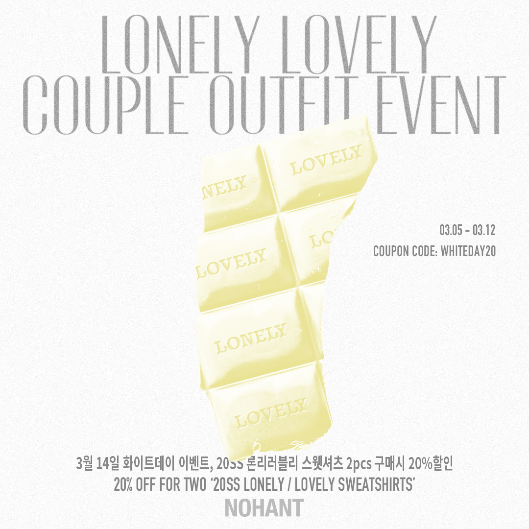COUPLE OUTFIT EVENT